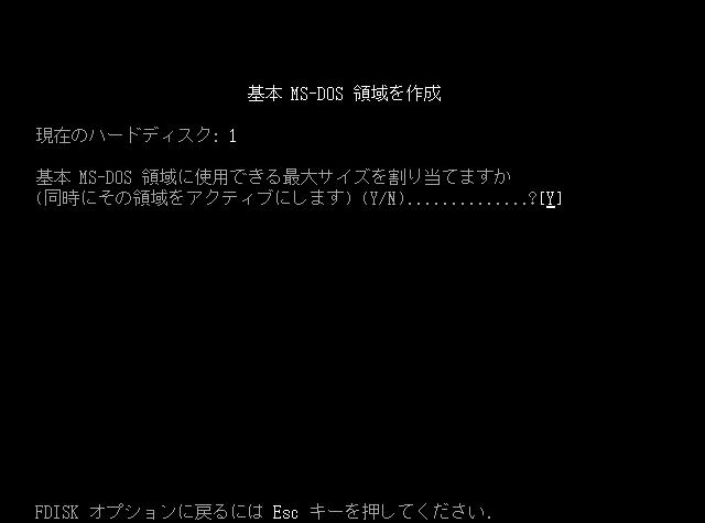 VirtualBox_Windows 95_09_11_2019_00_46_44.png