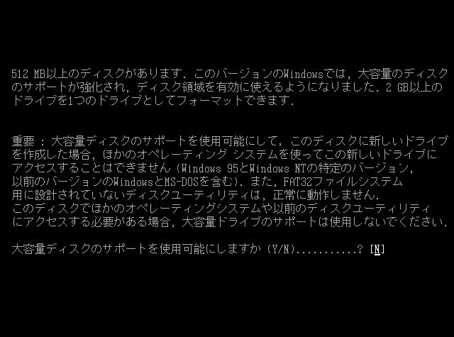 VirtualBox_Windows 95_09_11_2019_00_42_34.png
