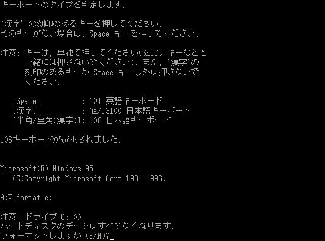 VirtualBox_Windows 95_09_11_2019_00_52_54.png