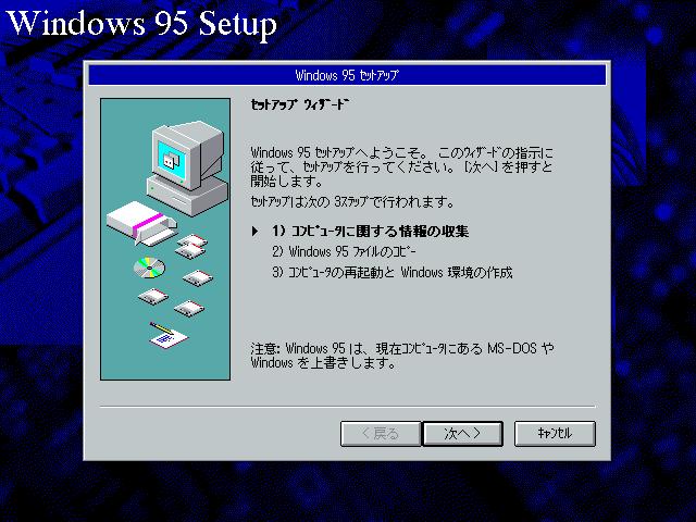 VirtualBox_Windows 95_09_11_2019_01_37_03.png