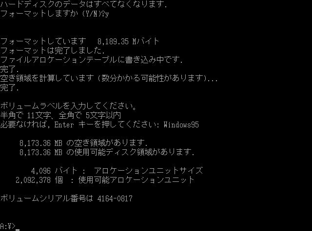 VirtualBox_Windows 95_09_11_2019_00_53_12.png
