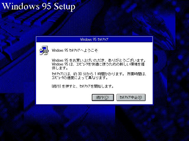 VirtualBox_Windows 95_09_11_2019_01_36_38.png