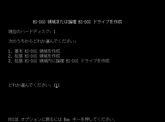 VirtualBox_Windows 95_09_11_2019_00_45_53.png