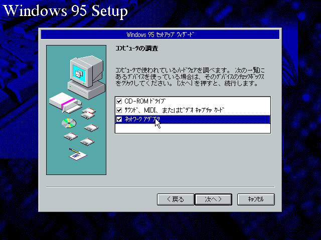 VirtualBox_Windows 95_09_11_2019_01_41_41.png