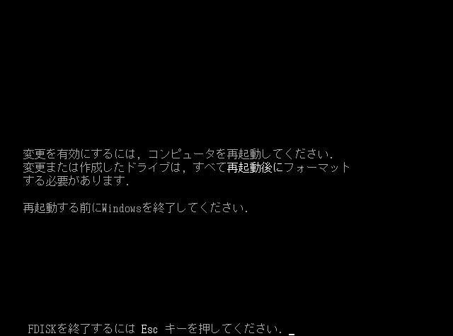 VirtualBox_Windows 95_09_11_2019_00_48_12.png