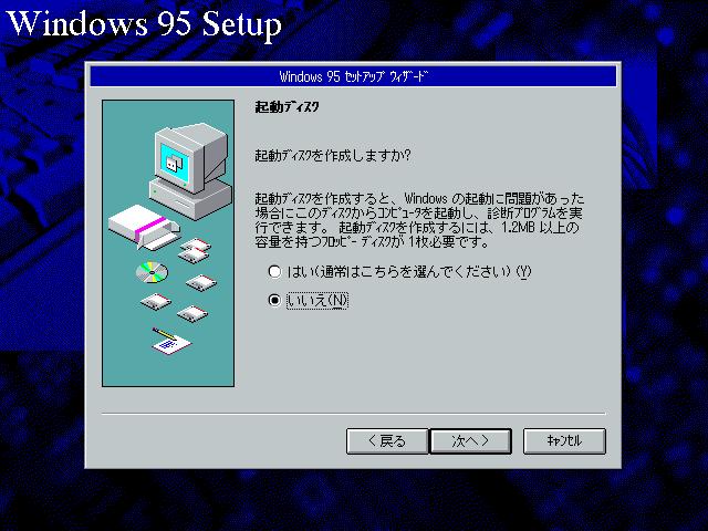 VirtualBox_Windows 95_09_11_2019_01_43_54.png