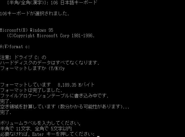 VirtualBox_Windows 95_09_11_2019_00_53_04.png