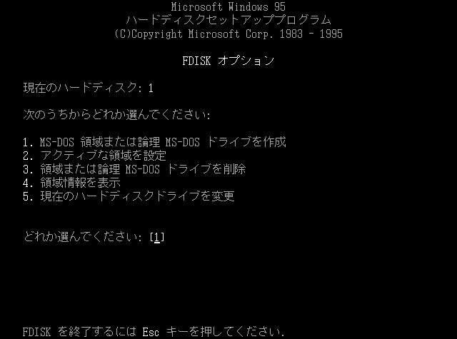 VirtualBox_Windows 95_09_11_2019_00_44_25.png